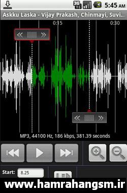 Index of /android/9 5 91/Easy Mp3 Cutter v2 2